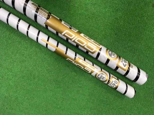 Gold Series SDM 490 C80