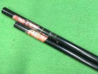 RED Series SDM 490 C35