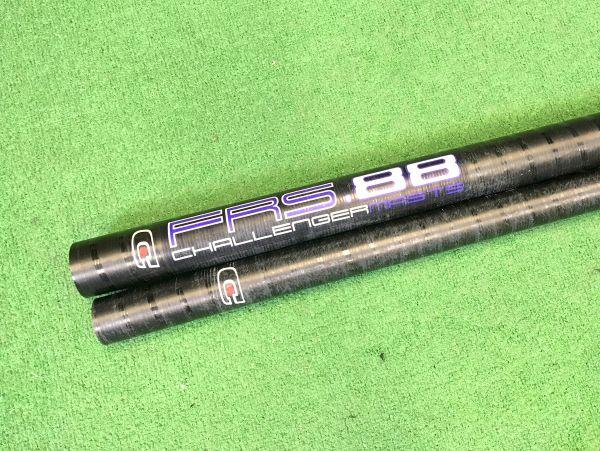 FRS 88 - SDM 460