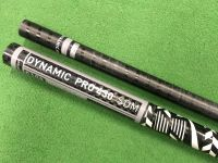 Dynamic PRO 430 SDM C100