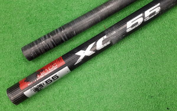 XC 55 Drop shape 430