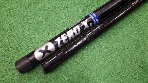 Xenon Zero SDM 490 Epoxy